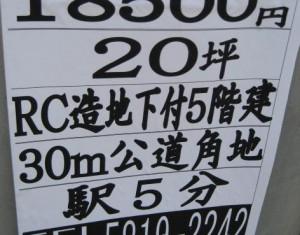 File 000262